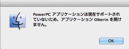 スクリーンショット 2011-07-25 14.59.00.png